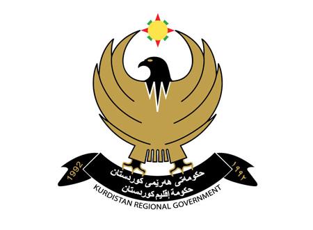 KRG_Special_Logo_01__2009_10_30_h2m15s48__HA