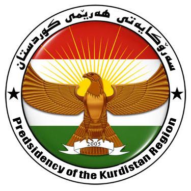 A statement from the President of the Kurdistan Region on terrorist attacks on Kobane