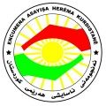 Peshmerga lift the siege on Mt. Sinjar