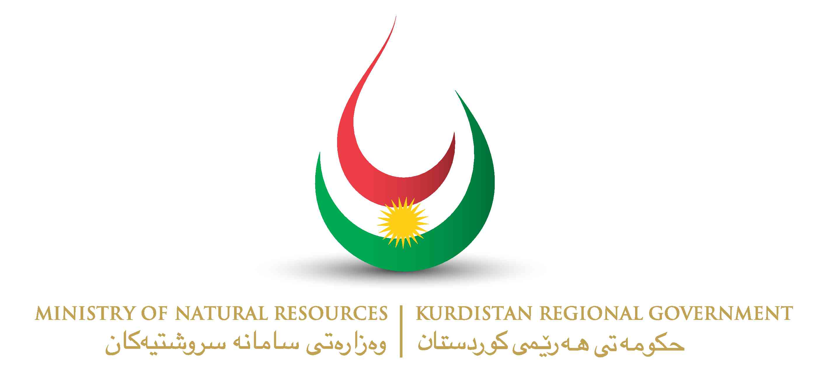 Statement by Ministry of Natural Resources regarding the producing International Oil Companies (IOCs) in the Kurdistan Region