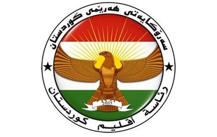 KRP_Emblem-2__2015_10_04_h15m57s12__HO