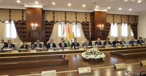 GRK se reúne para tratar los últimos acontecimientos en Iraq