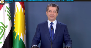 PM Masrour Barzani speech on the current financial situation